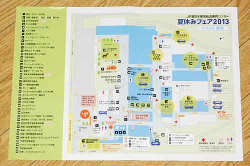 ooimachi032b_DSC03621.jpg
