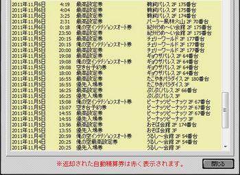 oresoraR3.JPG