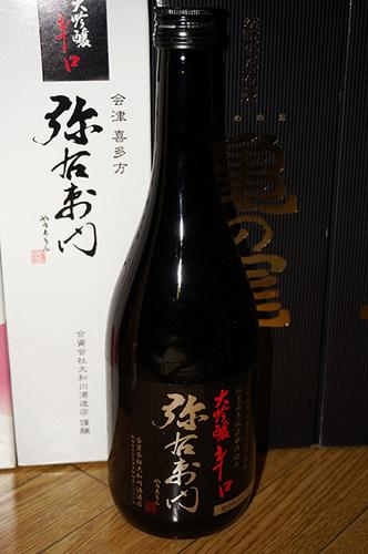 sake05_DSC02650.JPG