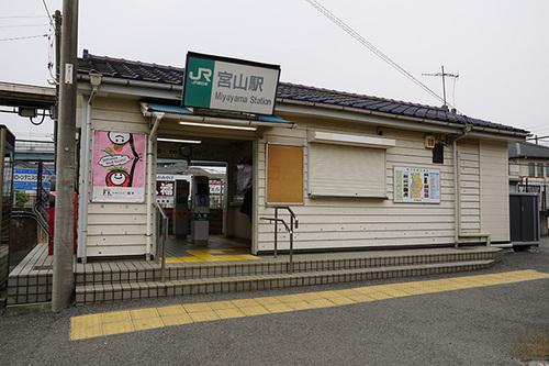 samukawa103s_DSC05534.JPG