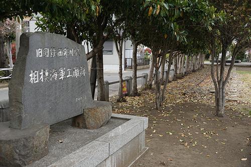 samukawa118s_DSC05598.JPG