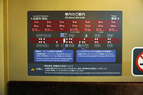 shikoku108s_DSC02425.JPG