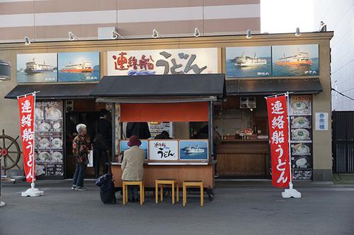 shikoku202s_DSC09655.JPG