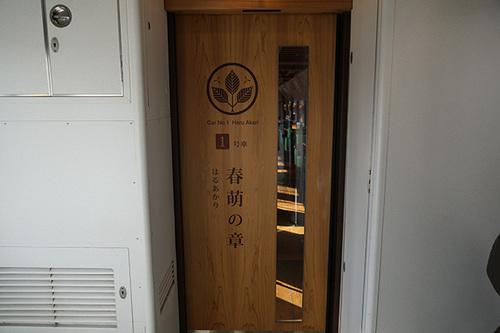 shikoku307_DSC03425.JPG