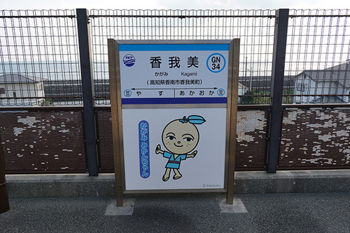 shikoku412s_DSC06029.JPG