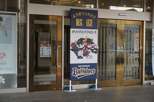 shikoku503s_DSC06112.JPG