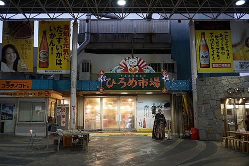 shikoku701s_DSC03827.JPG