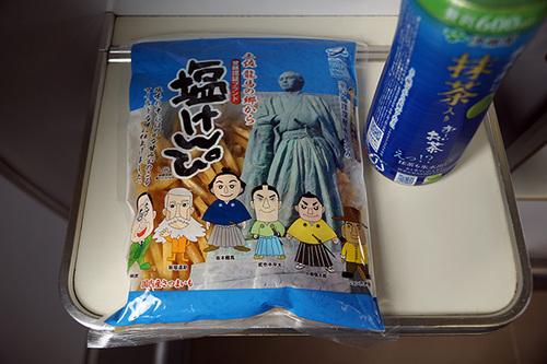 shikoku811s_DSC06469.JPG
