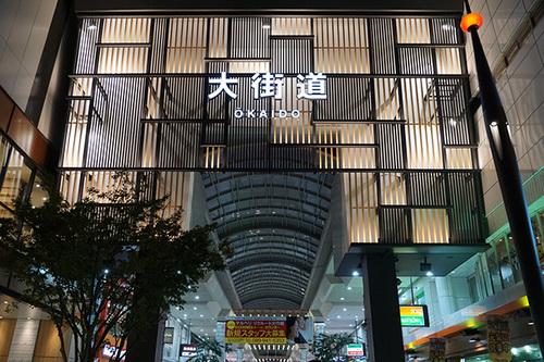 shikokuB01s_DSC00896.JPG