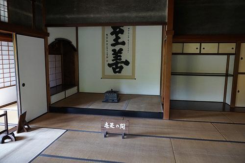 shikokuB08s_DSC06782.JPG