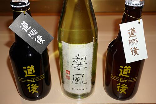 shikokuB09s_DSC03308.JPG
