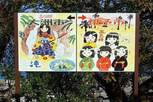shikokuB12s_DSC02550.JPG