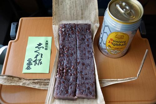 shikokuC13s_DSC06988.JPG