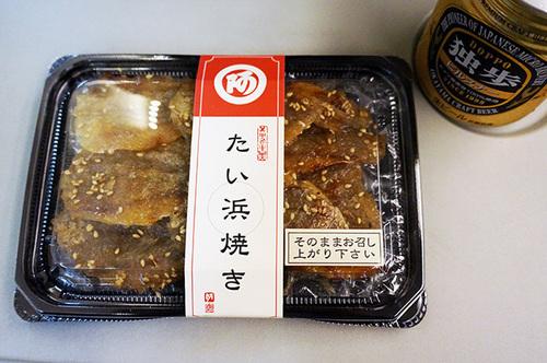 shikokuD20s_DSC02569.JPG