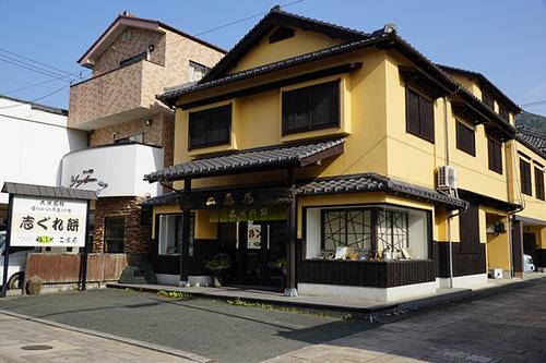 shikokuF16s_DSC04675.JPG