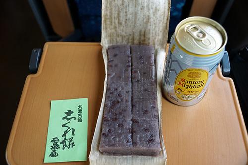 shikokuF21s_DSC04710.JPG