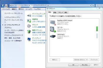 sound1.JPG