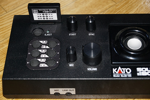 soundbox08_DSC05284.JPG