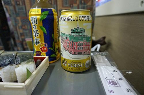 tokamachi103S_DSC01050.jpg