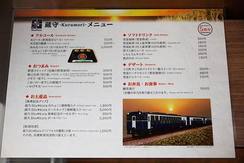 tokamachi119s_DSC08351.JPG