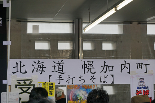 tokamachi212S_DSC02024.jpg