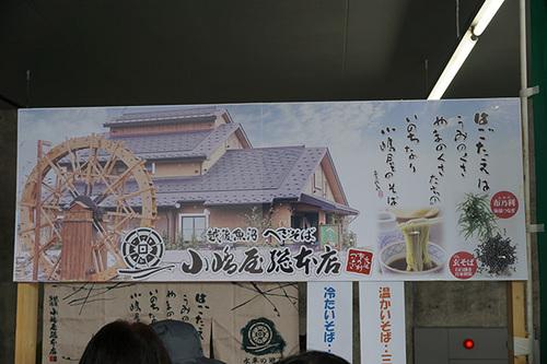 tokamachi214s_DSC07413.JPG