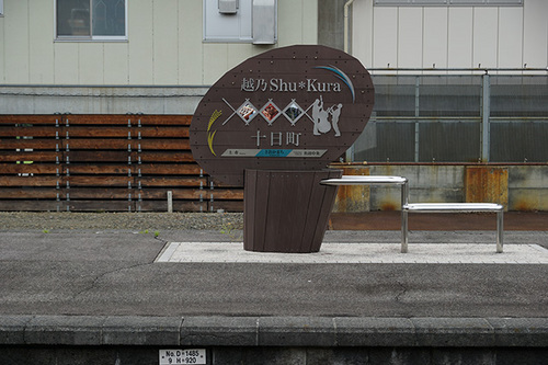 tokamachi301s_DSC08454.JPG