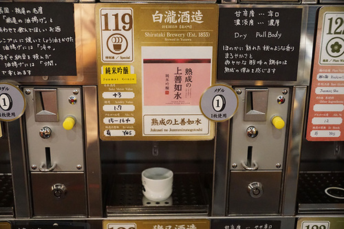 tokamachi410s_DSC08553.JPG