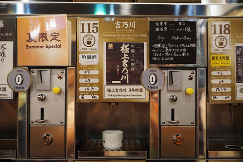 tokamachi414s_DSC08559.JPG