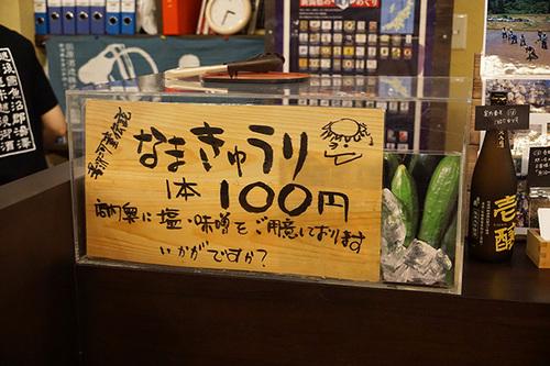 tokamachi415s_DSC08560.JPG