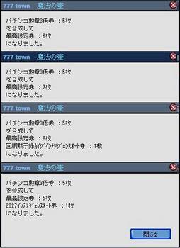 tokutsubo_pkun30.JPG