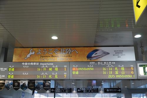 toyama306B_DSC02354.jpg