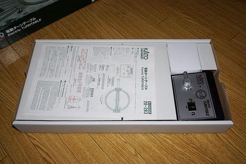 turntable05_DSC03437.JPG