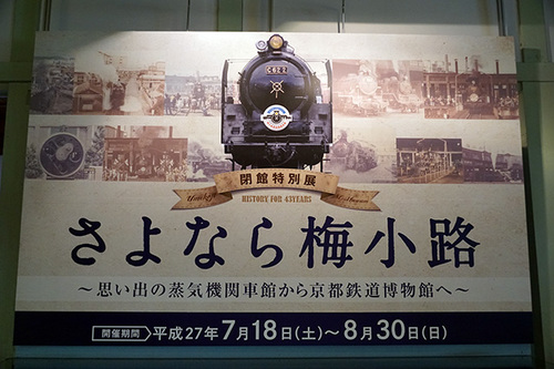 umekouji14s_DSC07951.JPG