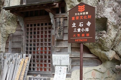 yamagata211b_DSC07991.jpg