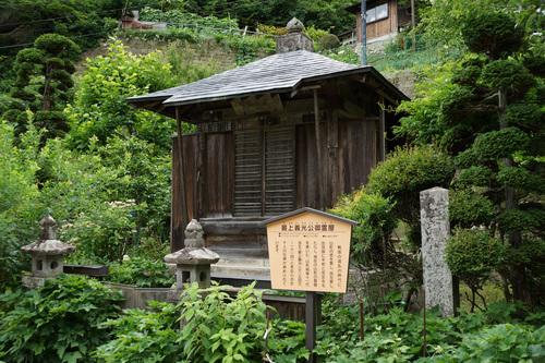 yamagata212b_DSC07992.jpg
