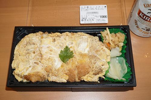 yamagata404s_DSC02047.JPG