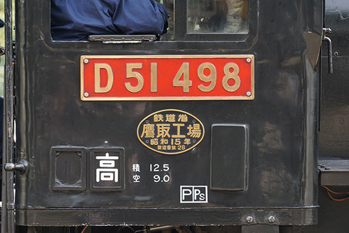 yokokawa113s_DSC01887.JPG