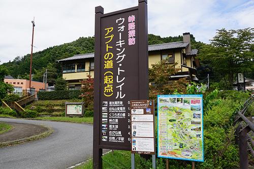yokokawa202s_DSC01655.JPG
