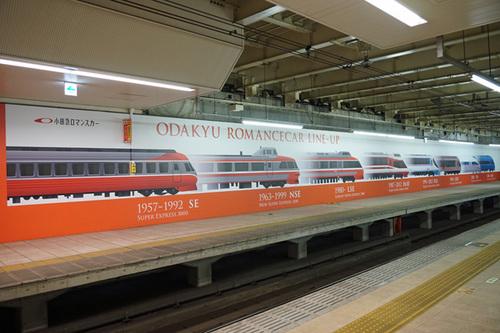 yokokawa318s_DSC07476.JPG