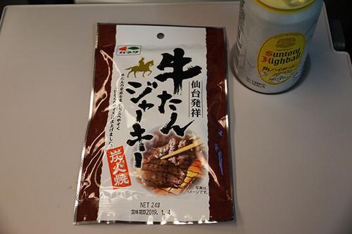 yokokawa320s_DSC02007.JPG